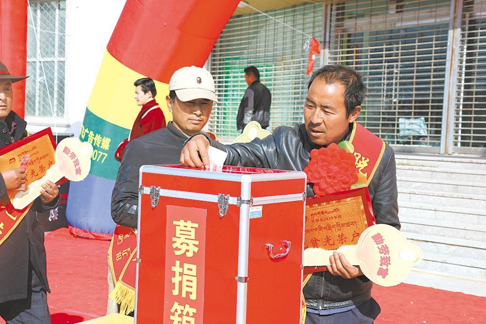 海南州共和县活动。通讯员 肖玉珍 摄