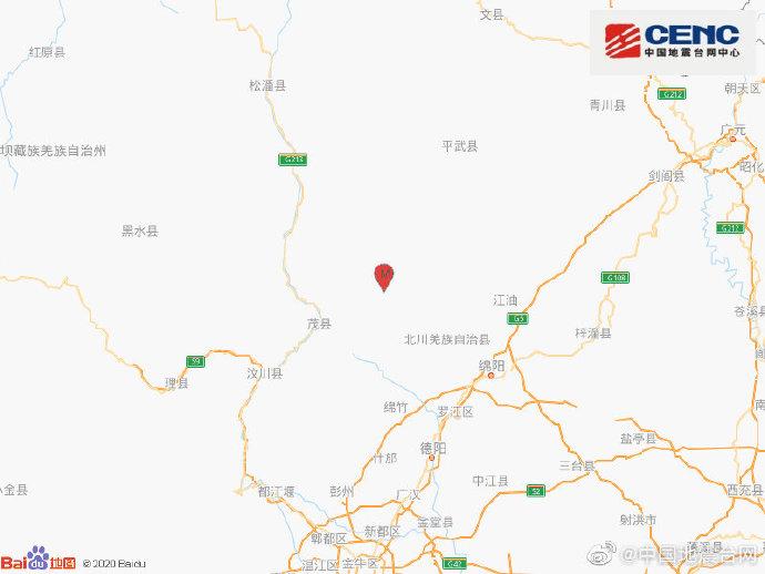 【彩乐园2进入dsn292com】_今天凌晨四川北川连发三次地震,几乎是同一地点