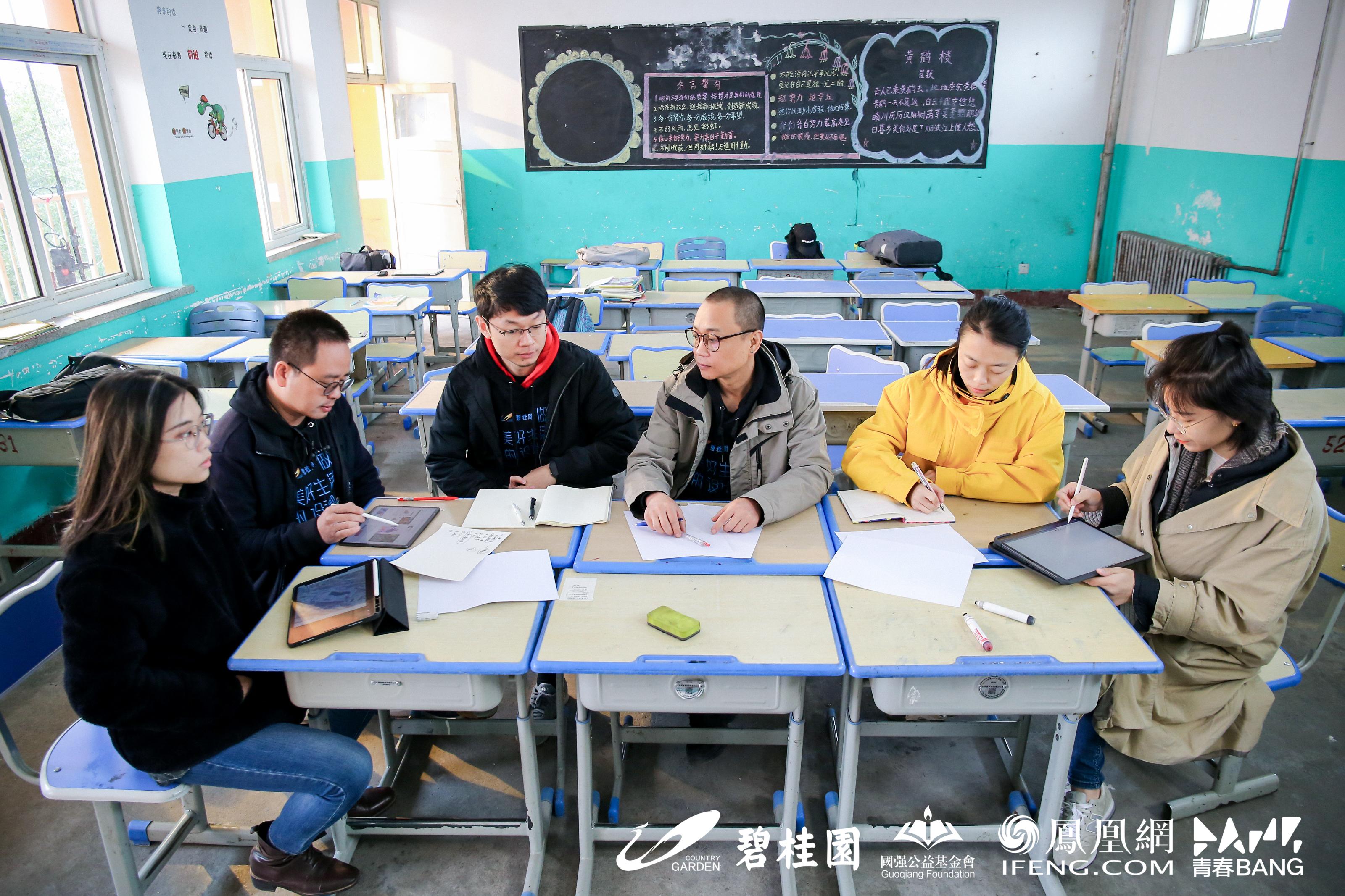 清华团队讨论方案