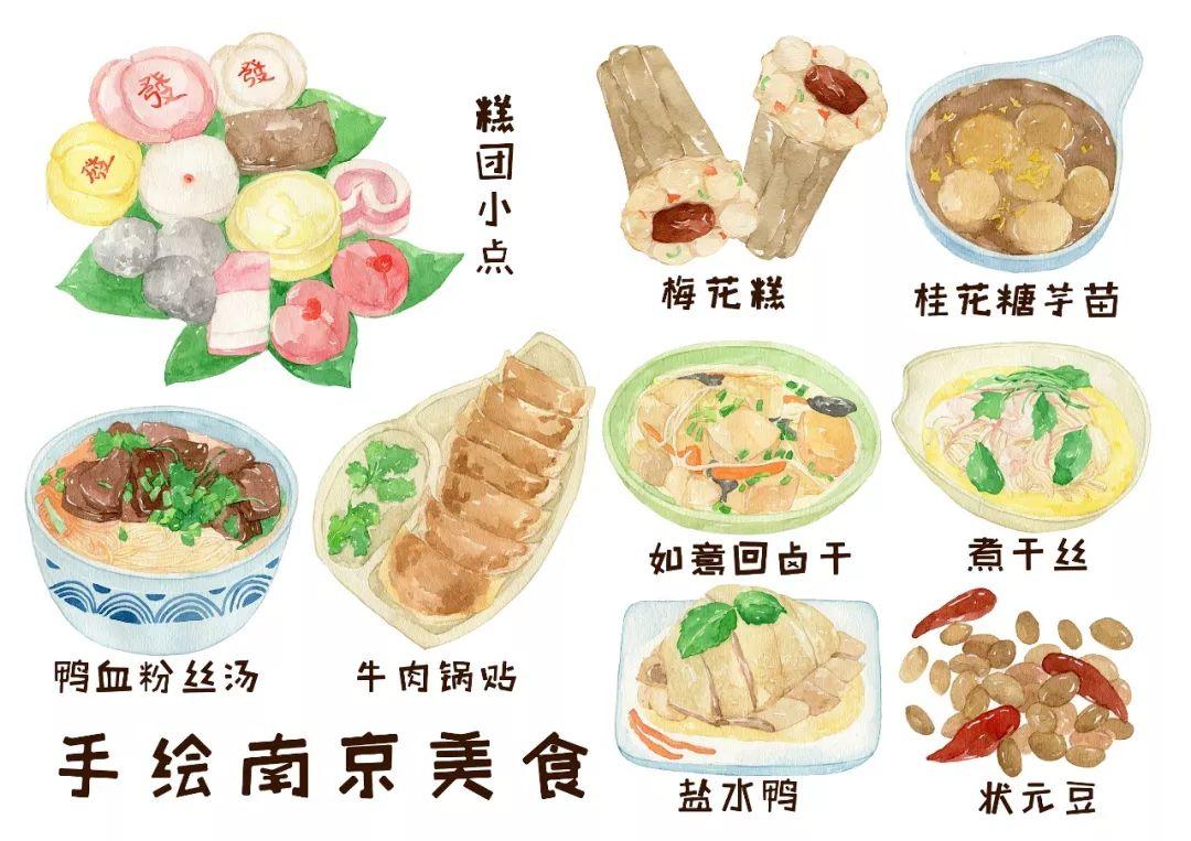 """▲ 手绘南京美食集锦,""""鸭血粉丝汤""""赫然在列。图/视觉中国"""