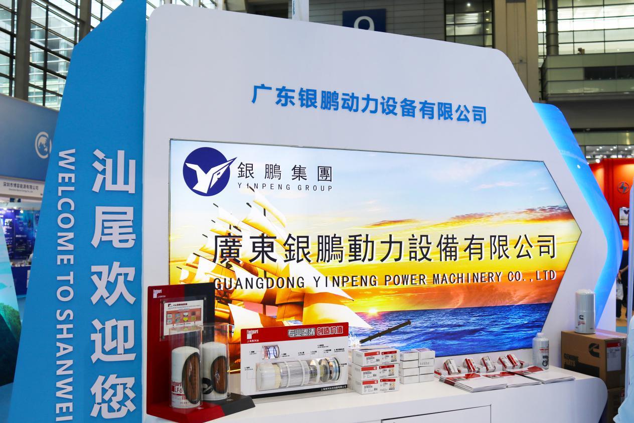 广东银鹏动力设备有限公司产品展示
