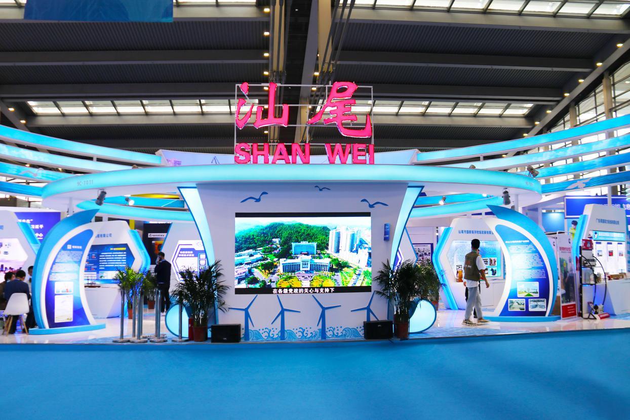 位于深圳会展中心的汕尾展团展位