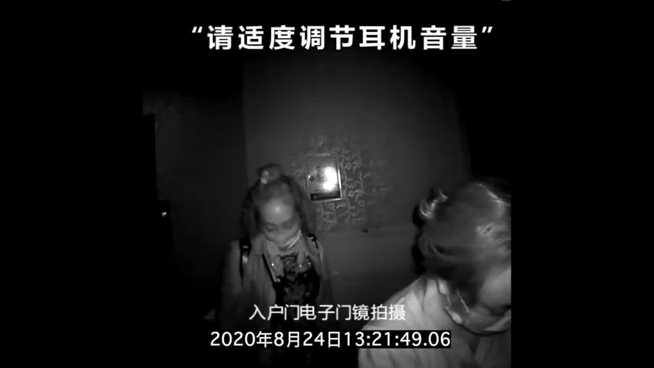 张培萌妻子再发声 曝光其非法入室抢孩子视频