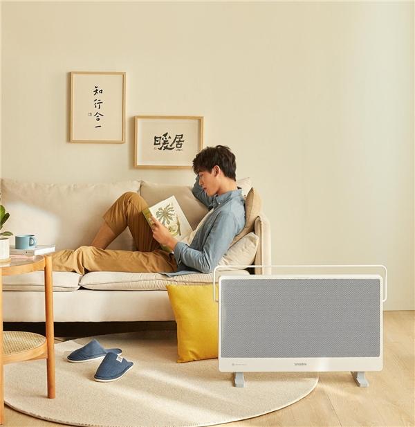 智米推出新型石墨烯取暖器,带来冬日取暖新方案