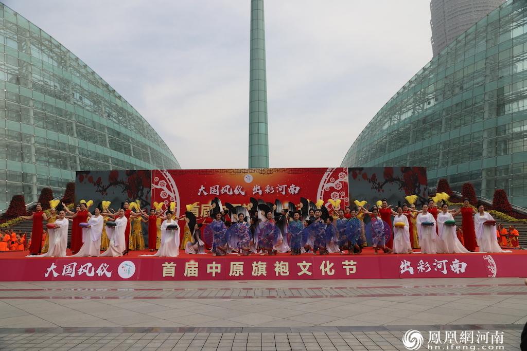 大国风仪 出彩河南 首届中原旗袍文化节在河南省艺术中心盛大开幕
