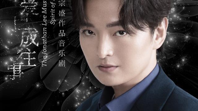 音乐剧《当爱已成往事》演员王凯:放下骄傲,一切从头做起