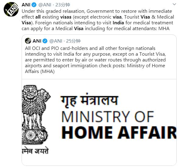 【彩乐园2注册进入12dsncom】_印媒:印度将立即恢复所有现有签证