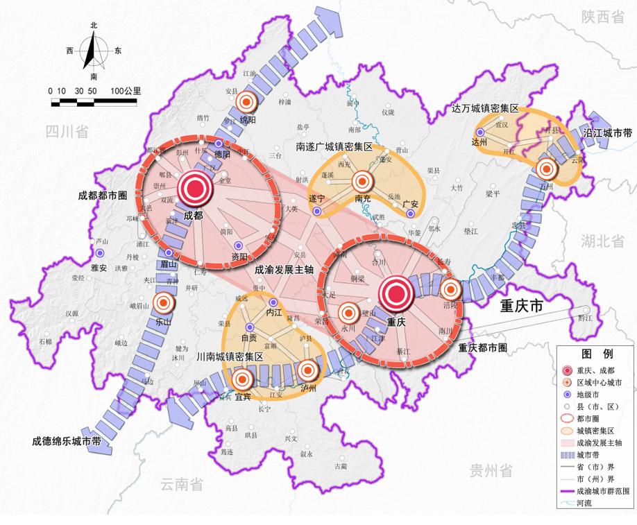 图片来源:发改规划〔2016〕910号《成渝城市群发展规划》