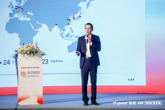 瓦克化学中国区副总裁 胡文涛先生发言