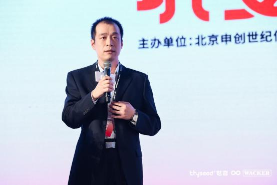SGS通标标准技术服务(天津)有限公司实验室经理 温剑发言