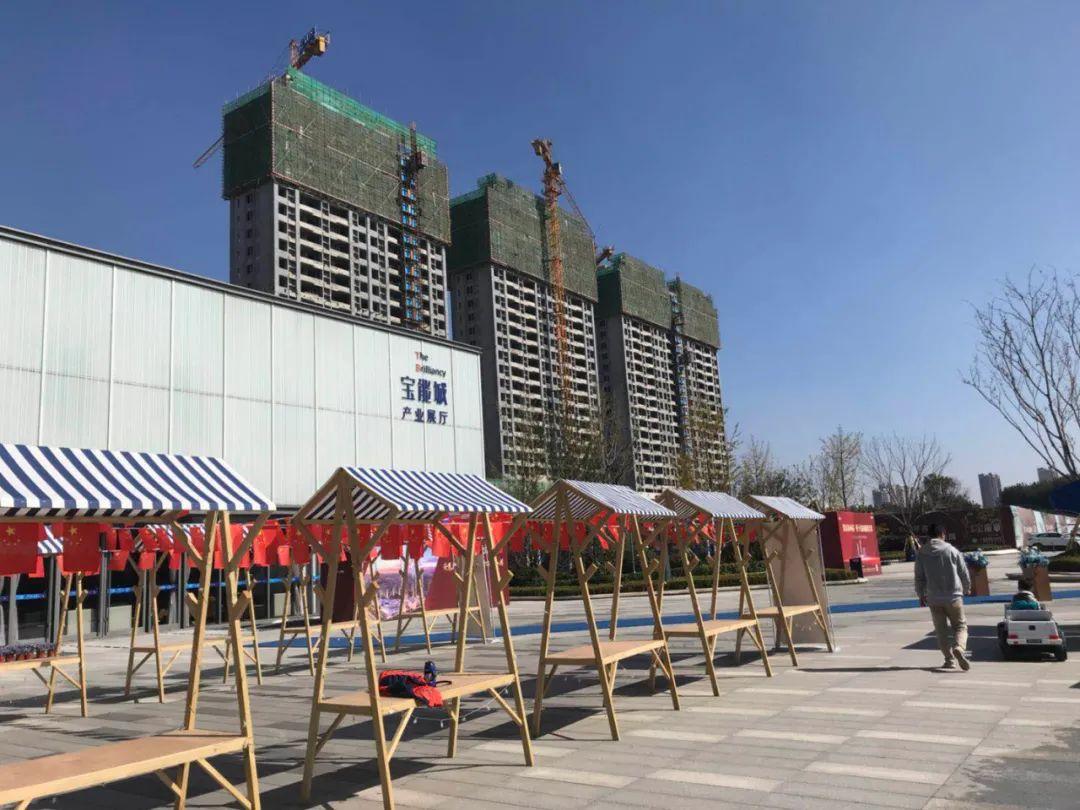济南宝能城施工现场。中国证券报记者摄