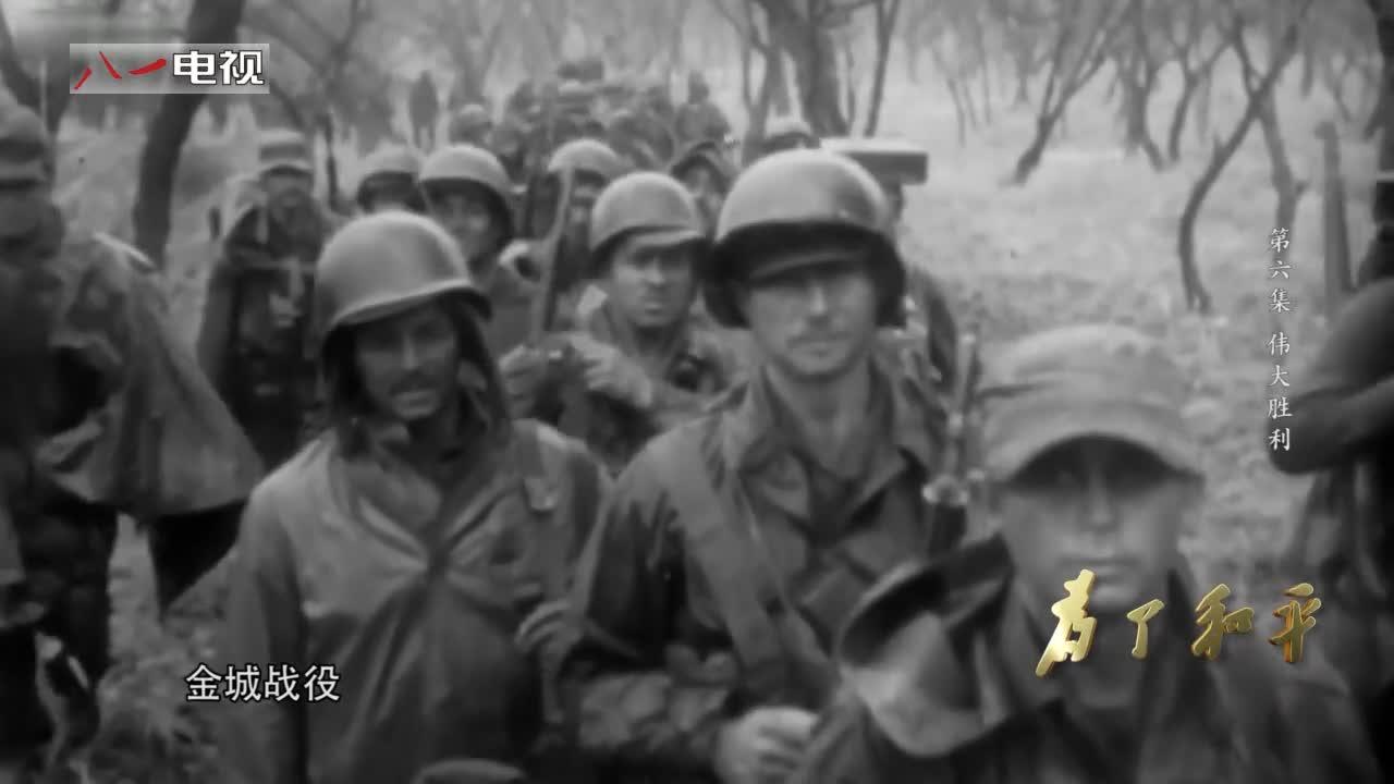 大型电视纪录片《为了和平》第六集《伟大胜利》