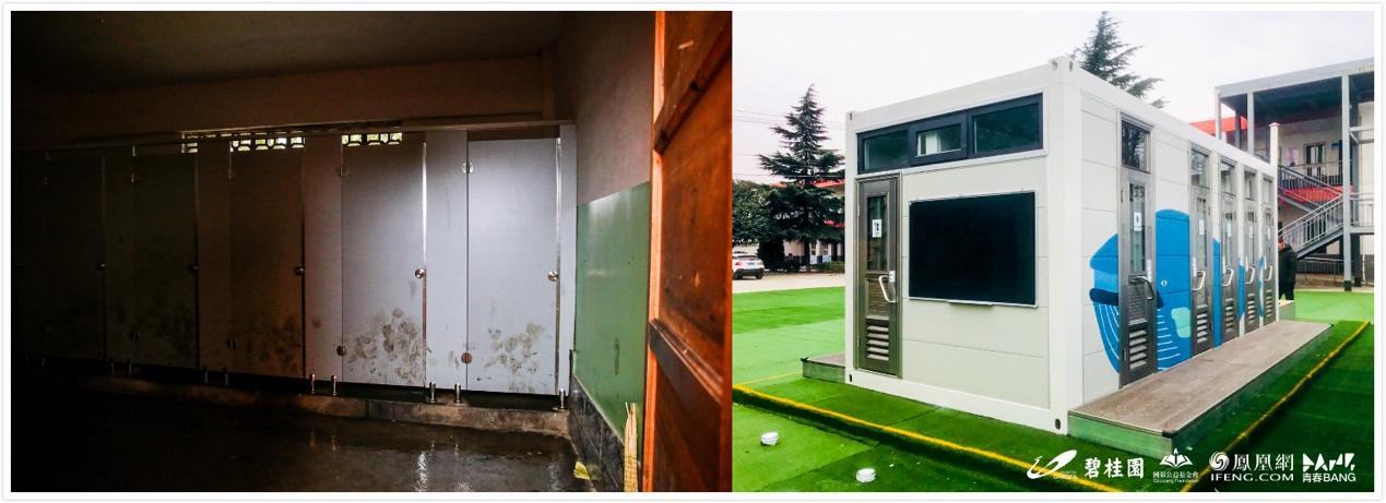 龙泉学校现状厕所与清华团队之前在其他贫困小学落地的生态厕所