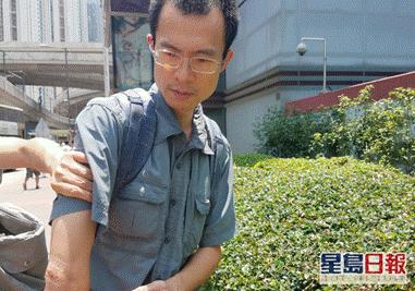 【华罡】_涉嫌在纪律部队宿舍外藏利器被定4罪,香港男子获刑32个月