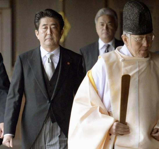 【seo专家】_安倍辞职后1个月两次参拜靖国神社 韩国:深感遗憾