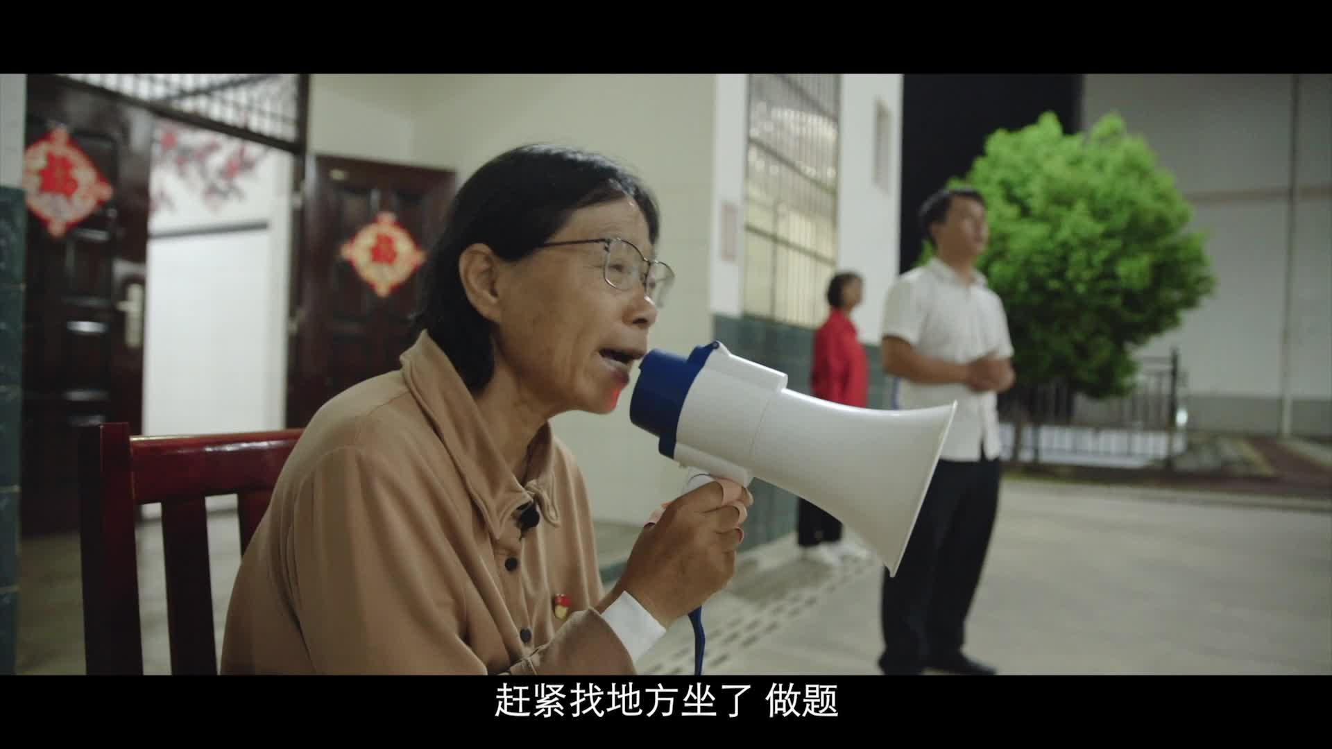 张桂梅:清华北大是我对学生的执念,希望她们通过读书彻底翻身