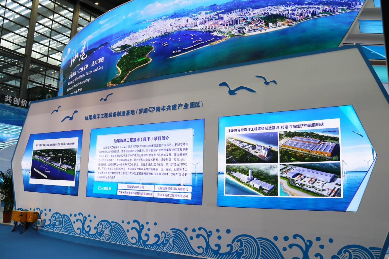 陆丰海工基地项目展示