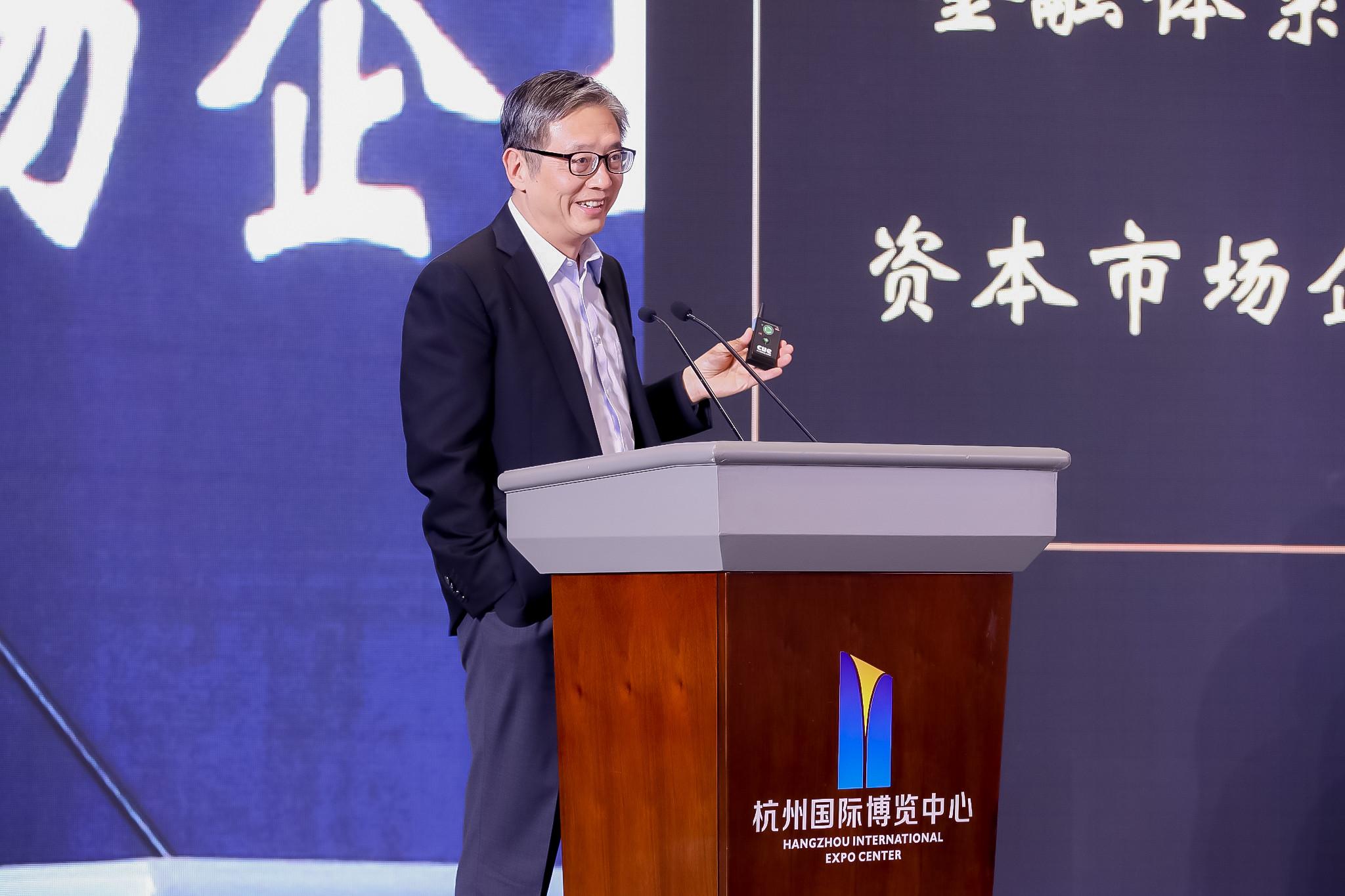 """""""2020北京大学全球金融论坛""""在杭州隆重举行"""