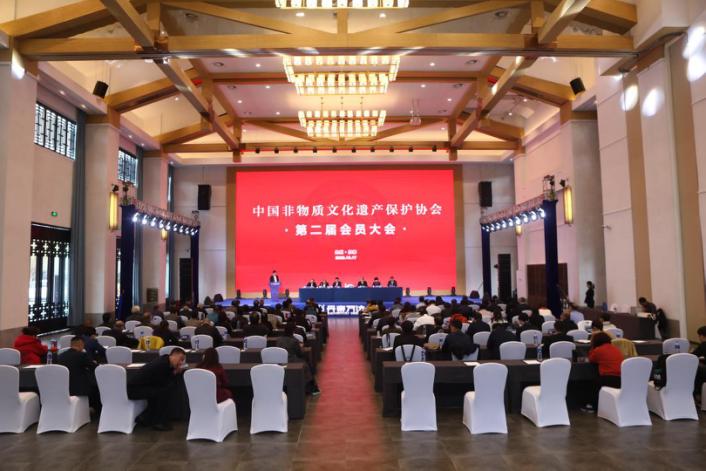 中国非物质文化遗产保护协会换届大会丹寨召开