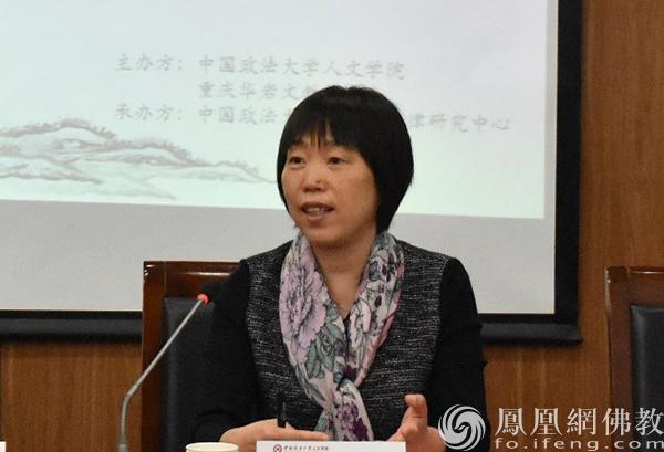 中国政法大学人文学院院长、宗教与法律研究中心主任俞学明发言(图片来源:凤凰网佛教)