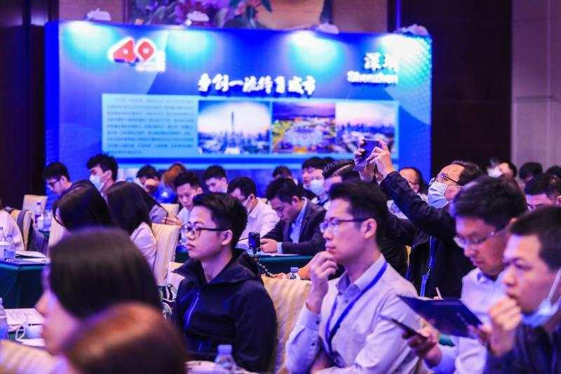 深圳国际著名体育城市建设研讨会开幕 助体育事业发展