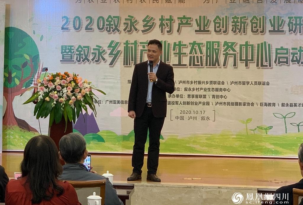 四川省大学生创新创业中心导师、泸州市创业咨询评审专家彭亮