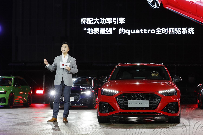 奥迪高性能新车家族上市 售价46.88-100.98万元