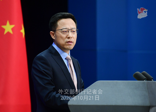 特朗普国际酒店管理团队在中国缴税?外交部回应