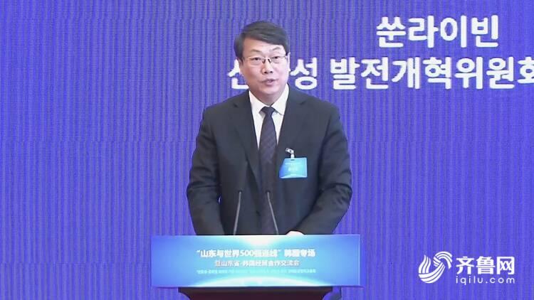 韩国三级片在线关影资本青睐研产销综合优势显著.(图2)