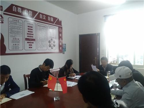 合肥市委政法委赴陶冲村开展廉政教育