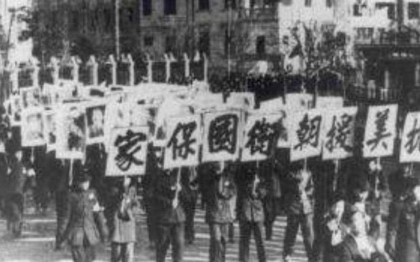 保卫和平、反抗侵略的正义之战――专家谈抗美援朝战争的世界意义