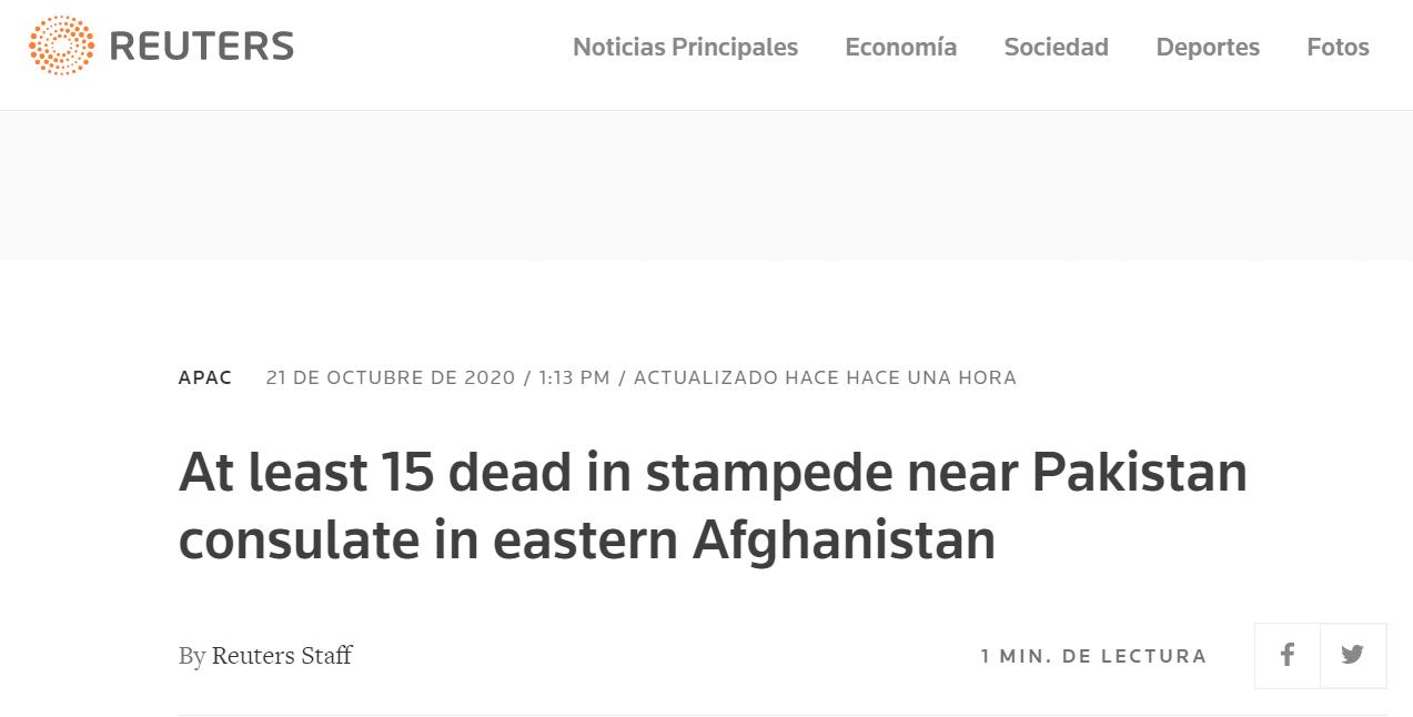 【彩乐园官网进入12dsncom】_阿富汗东部城市发生踩踏事件,已致15死数十人伤