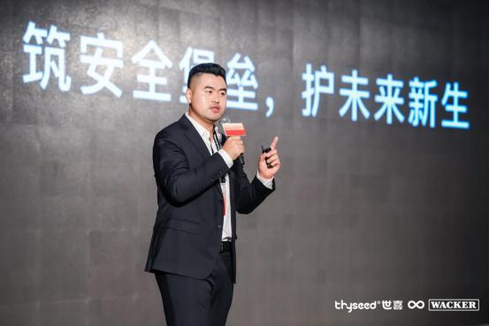 北京申创世纪信息技术有限公司创始人兼CEO 王浩先生发言
