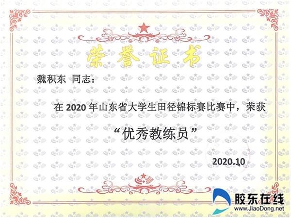 202010150938059824