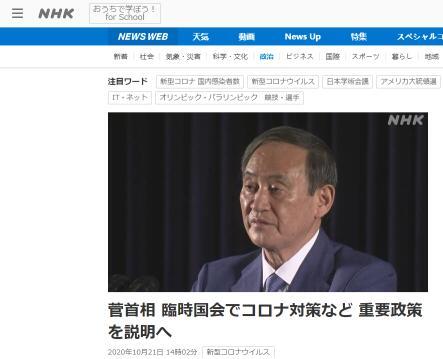 【彩乐园2登录进入12dsncom】_日本政府将排百万吨核污水入海?菅义伟回应