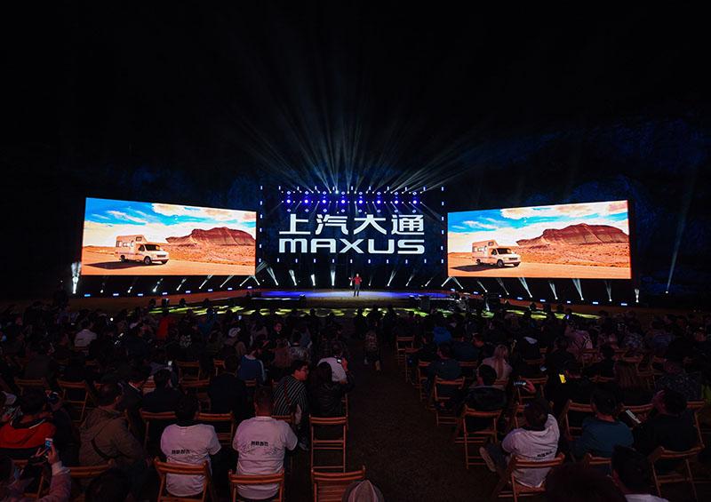 指导价268万   上汽大通MAXUS 生活家V90别墅版全球首发