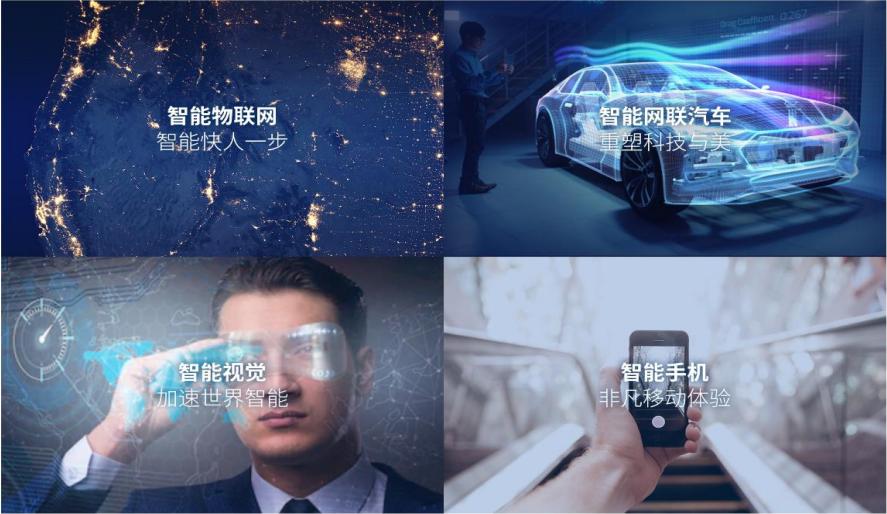 北京和众汇富:人工智能龙头中科创达未来前景如何?