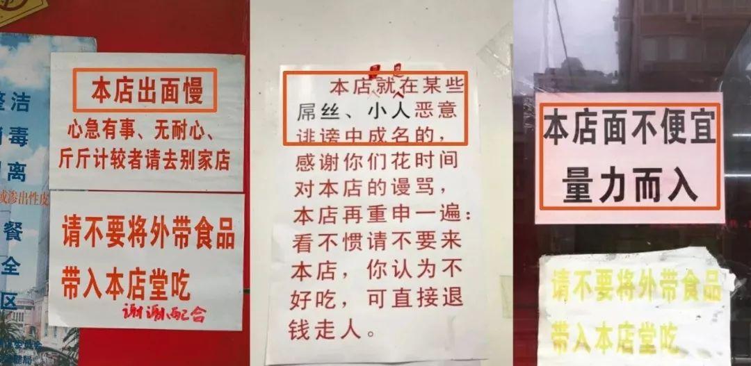 """上海西饼有多""""嗲"""",让张爱玲都魂牵梦萦?"""
