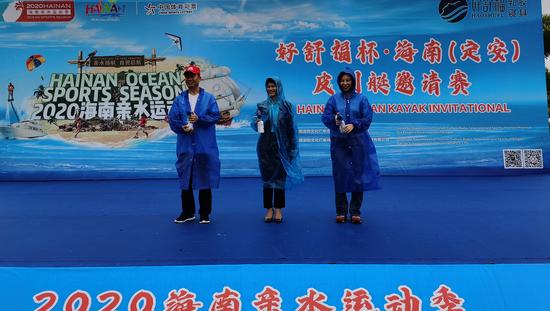 2020亲水运动季定安皮划艇邀请赛开赛 40名水上运动爱好者展开角逐