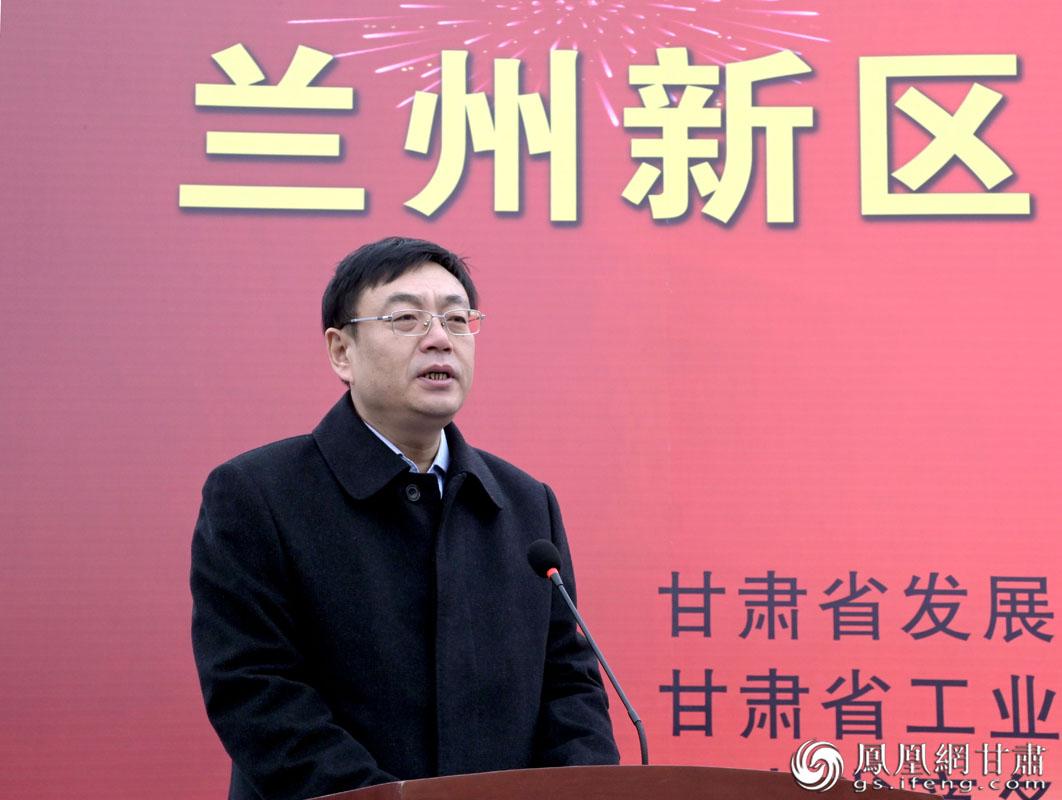 甘肃省副省长程晓波在兰州新区上海期货交易所铝期货指定交割仓库揭牌仪式上致辞 肖刚 摄
