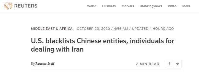 【迪士尼彩乐下载】_威胁加码!美国又宣布将6家中国公司和2名个人列入黑名单