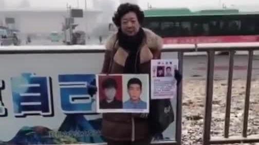 等你回家!退休女警寻子20年走遍大半个中国:只想看他一眼