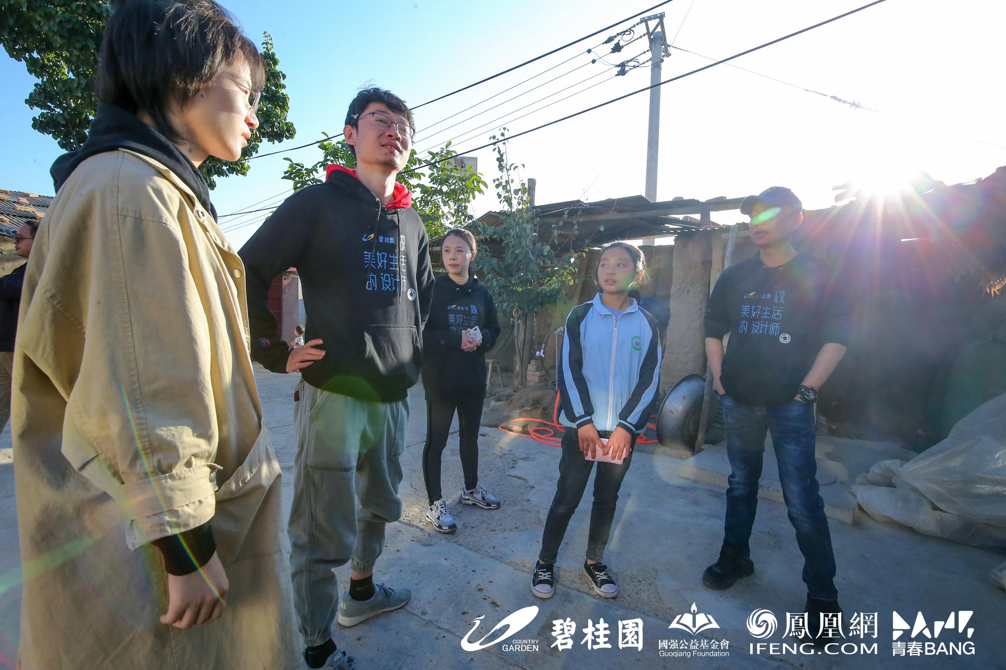 清华大学生态研究所团队到瑞花家实地调研