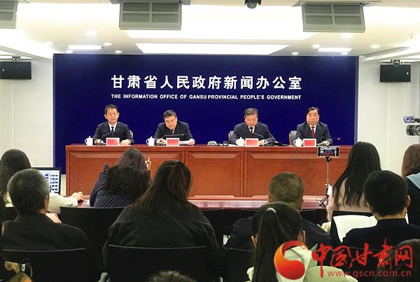 甘肃省gdp_甘肃经济最强的城市,人均GDP接近12万,不是兰州也并非庆阳