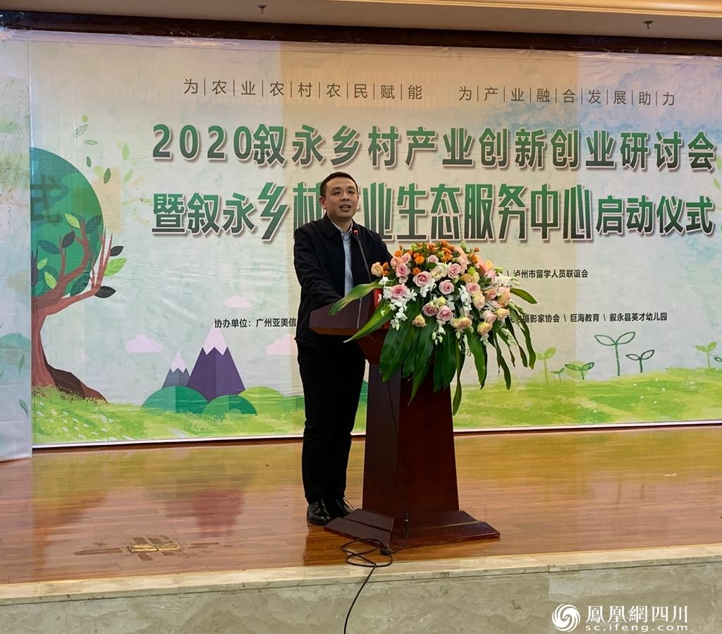 四川省创新创业导师、泸州市留学人员联谊会副会长兼秘书长贺军