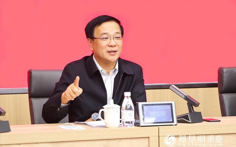 中国教育装备行业协会副会长兼秘书长夏国明发言。