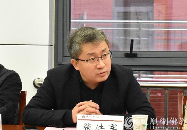 中国政法大学人文学院副院长张浩军发言(图片来源:凤凰网佛教)
