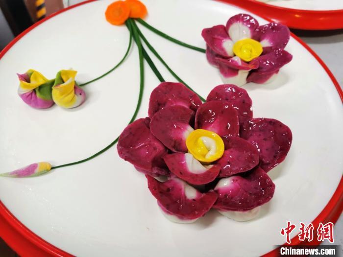 """图为""""七彩饺子宴""""中的其中一种花型。 闫姣 摄"""