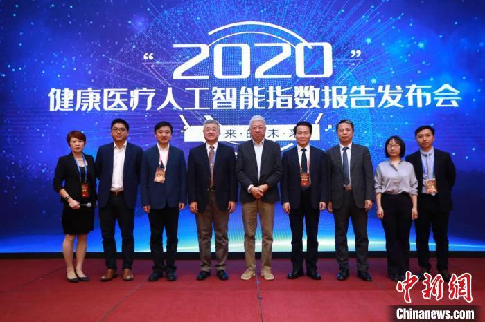 中国已成为健康医疗人工智能科研贡献者之一