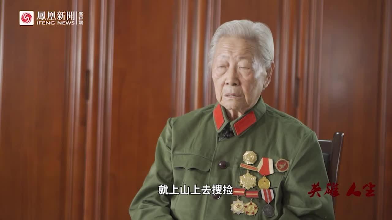 """美军在朝鲜滥用""""蝴蝶炸弹""""大量杀伤志愿军后勤军民"""